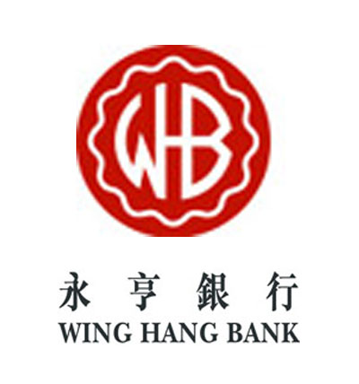 永亨银行-房供贷